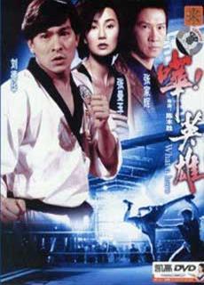 Anh Hùng Thứ Thiệt (1992)