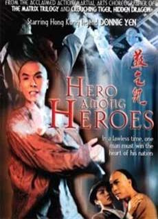Anh Hùng Tô Khất Nhi (1993)