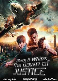 Anh Hùng Và Lưu Manh 2: Anh Hùng Du Côn (2014)