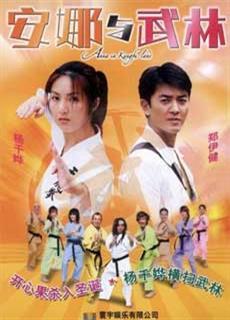 Anna Và Võ Lâm (2003)