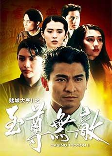 Bá Chủ Bịp Thành 2 (1992) Casino Tycoon Ii (1992)