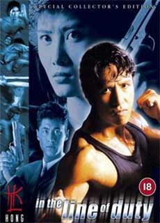 Tiêu Diệt Nhân Chứng 4 (1989)