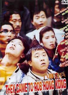 Bát Bửu Kỳ Binh (1989)