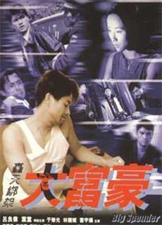 Bắt Cóc Đại Tỷ Phú (1999)