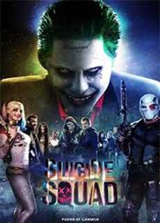 Biệt Đội Cảm Tử (2016) Suicide Squad (2016)