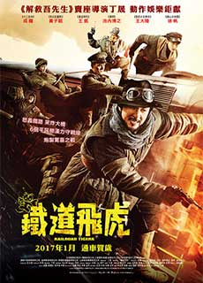 Biệt Đội Mãnh Hổ (2016)