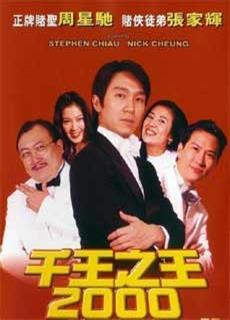 Bịp Vương 2000 (Chúa Bịp Thượng Hải) (1999)