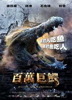Cá Sấu Triệu Đô (2012) - Million Dollar Crocodile (2012) - Xem phim hay 247 - Website xem phim miễn phí tốt nhất