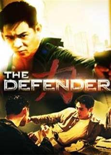 Cận Vệ Trung Nam Hải (1994) - The Defender (1994) - Xem phim hay 247 - Website xem phim miễn phí tốt nhất