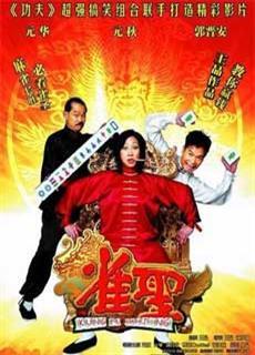 Cao Thủ Mạt Chược 1 (2005)