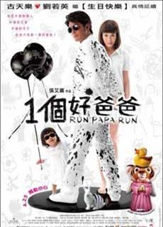 Cha Tôi Là Găng Tơ (2008)