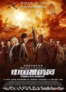 Chiến Dịch Đen (2017) China Salesman (2017)