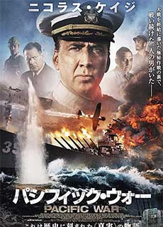 Chiến Hạm Indianapolis: Thử Thách Sinh Tồn (2016) Uss Indianapolis: Men Of Courage (2016)