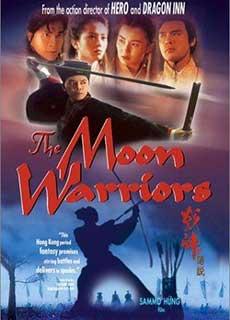 Chiến Thần Truyền Thuyết (1993)