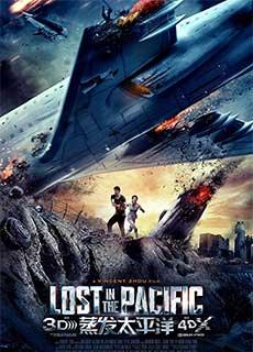 Chuyến Bay Định Mệnh - Lạc Giữa Thái Bình Dương (2016) Lost In The Pacific (2016)