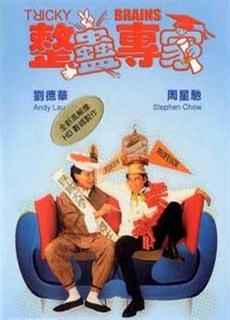 Chuyên Gia Xảo Quyệt (1991)