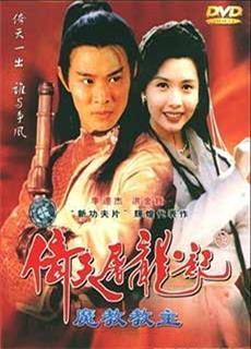 Cô Gái Đồ Long (1993)