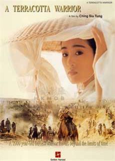 Cổ Kim Đại Chiến Tần Dũng Tình (1989)