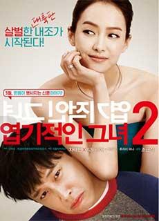 Cô Nàng Ngổ Ngáo 2 (2016)