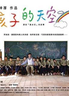 Cuộc Sống Muôn Màu (2009)