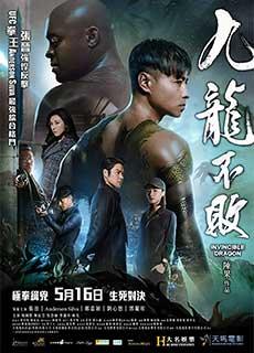 Cửu Long Bất Bại (2019) - The Invincible Dragon (2019) - Xem phim hay 247 - Website xem phim miễn phí tốt nhất