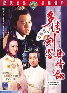 Tiểu Lý Phi Đao - Đa Tình Kiếm Khách, Vô Tình Kiếm (1977) The Sentimental Swordsman (1977)