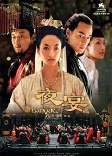 Dạ Yến (2006)