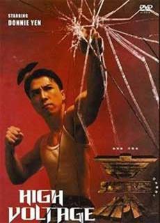 Á Châu Cảnh Sát (1994)