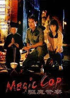 Đặc Cảnh Diệt Ma (1990) Magic Cop (1990)