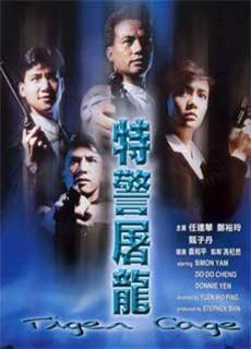 Đặc Cảnh Đồ Long 1 (1988)