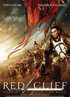 Đại Chiến Xích Bích 1 (2008)