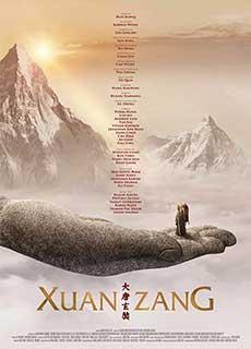 Đại Đường Huyền Trang (2016) Da Tang Xuan Zang (2016)