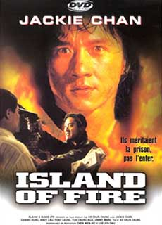 Đảo Lửa (1990)