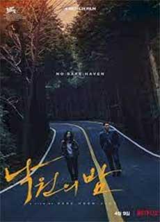 Đêm Nơi Thiên Đường (2020)