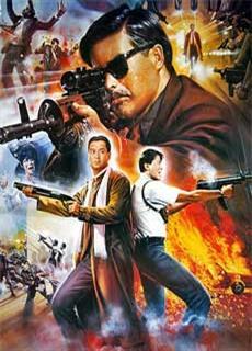 Điệp Huyết Song Hùng (1989)