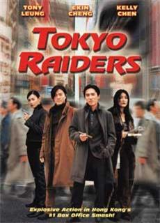 Điệp Vụ Tokyo (2000)
