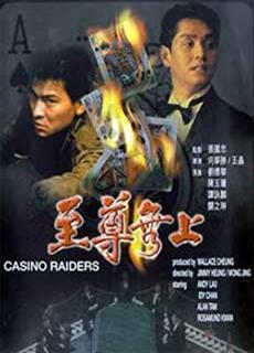 Tân Ca Truyền Kỳ - Độc Bá Thiên Hạ 1 (1989) Casino Raiders 1 (1989)