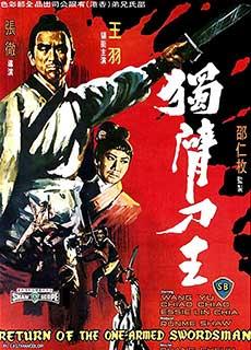 Độc Thủ Đại Hiệp Tái Xuất Giang Hồ (1969) Return Of The One-armed Swordsman (1969)