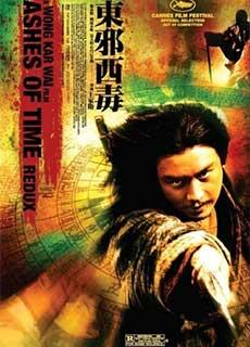 Đông Tà Tây Độc (2008)