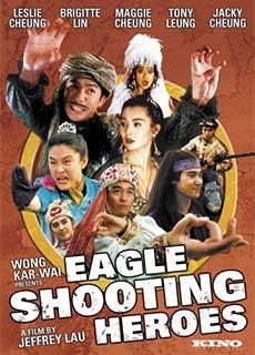 Đông Thành Tây Tựu (1993)
