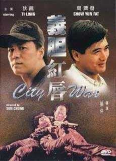 Dũng Khí Môi Hồng (1988) City War (1988)
