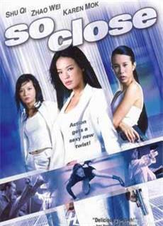 Gác Kiếm (2002)