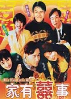 Gia Hữu Hỷ Sự 1 (1992)