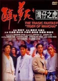 Giấc Mộng Mãnh Hổ (1994) Tiger Of Wanchai (1994)