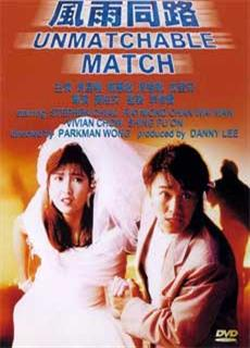 Giang Hồ Huyết Lệ (1990)