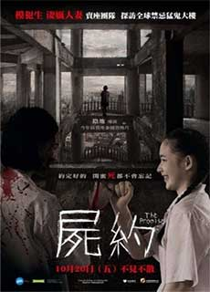 Giao Ước Chết (2017) The Promise (2017)