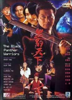 Hắc Báo Thiên Hạ (1994)