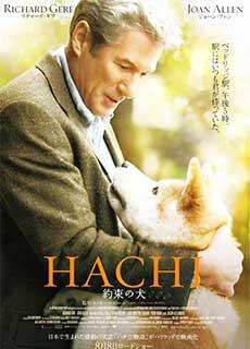 Hachiko Chú Chó Trung Thành (2010)