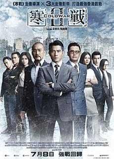 Hàn Chiến 2 (2016)