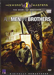 Hậu Thủy Hử (1975) All Men Are Brothers (1975)